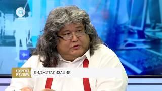видео Диджитализация в Казахстане