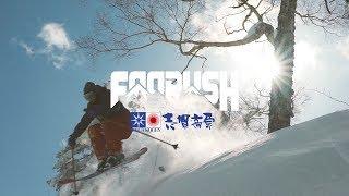 FOORUSH ×志賀高原 2018