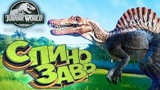 СПИНОЗАВР И ЗУХОМИМ - Jurassic World EVOLUTION - Прохождение #16