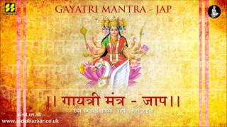 Full track available for download from i-tunes or buy cd from: http://www.indiabazaar.co.uk/product-gayatri_mantra_jap_i-585.htm sursagar presents collection...