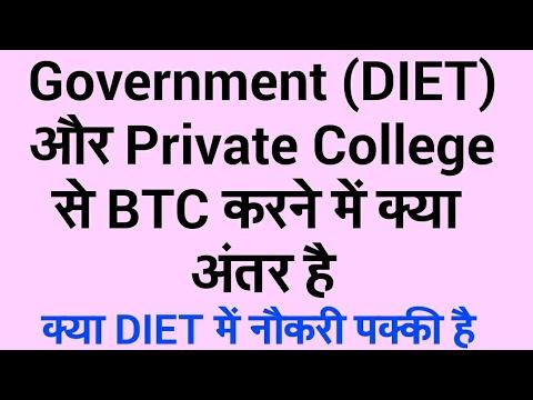 government (diet) vs private college btc
