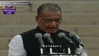 Shri Radha Mohan Singh sworn-in as Cabinet Minister in new Government