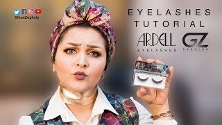 How to apply ARDELL Eyelashes - Tutorial By Gihan Zogholy - تركيب الرموش للمبتدئين مع چيهان زغلي