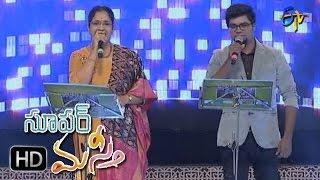 Aa Ante Amalapuram Song | Malathy, Prasad Raman,Performance | Super Masti | Guntur | 9th April 2017
