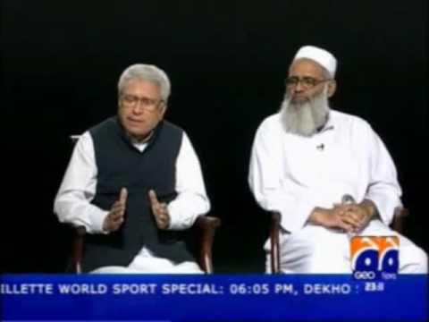 [2/2] Mutual Relationship of Universe and Mankind |  Javed Ahmad Ghamidi & Parvez Hoodbai