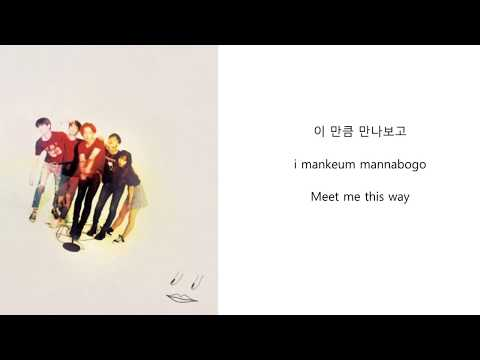 Download lagu terbaik NAM TAEHYUN (SOUTH CLUB)- Dirty House (Han|Rom|Eng Lyrics) terbaru