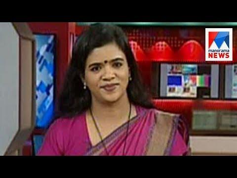 ഒരു മണി വാർത്ത | 1 P M News | News Anchor - Shani Prabhakaran | October 15, 2017 | Manorama News