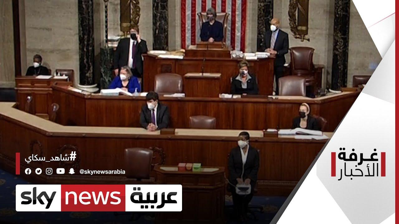 االكونغرس  والملفات الساخنة | غرفة الأخبار  - نشر قبل 2 ساعة
