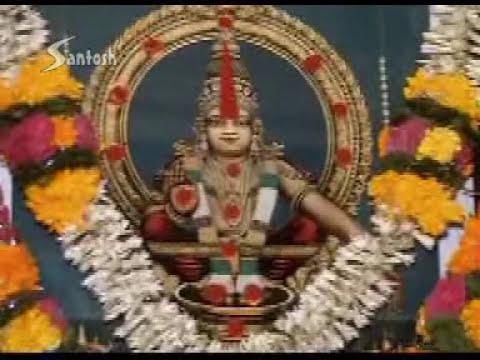 Ayyappa Devotional Songs Mp3 In Telugu | Baixar Musica