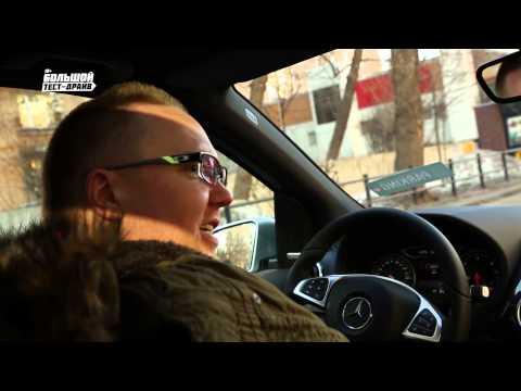Mercedes-Benz B-Class 2014 (W246) - Большой тест-драйв (видеоверсия) / Big Test Drive