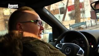 Mercedes-Benz B-Class 2014 (W246) - Большой тест-драйв (видеоверсия) / Big Test Drive(Впервые в истории