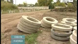 """ТНТ-Поиск: ЗАО """"Водоканал"""" - 10 лет!"""