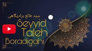 Seyyid Taleh - Ey sevgili - Russian, English version - 2020 new Resimi