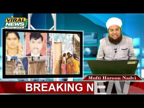 #13Dec #Jalgoan_&_Dhuly Jilhe ki 3 Badi Ahem Khabre : Viral News Live