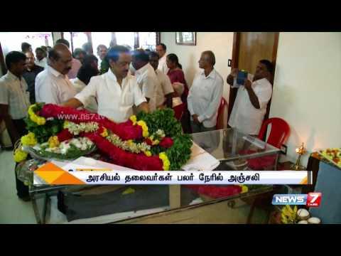 Anna University former VC Kulandaisamy passes away | News7 Tamil