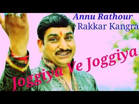 jogi ve jogiya - Anu Rathour