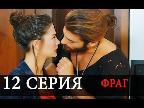 РАННЯЯ ПТАШКА 12 серия СЮЖЕТ 2 отрывок РУССКАЯ ОЗВУЧКА