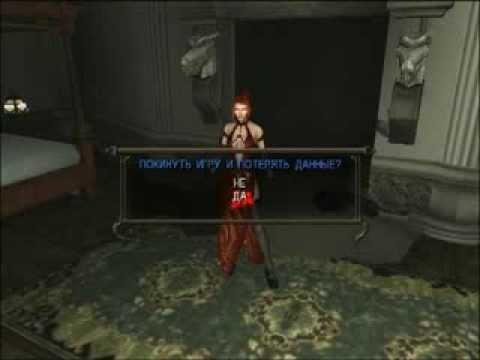 Bloodrayne 2 Bonus Outfits Odezhda Rejn Youtube