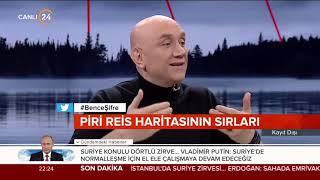 Ertan Özyiğit ve Beyza Hakan ile Kayıt Dışı - Metin Soylu  (27.10.2018)