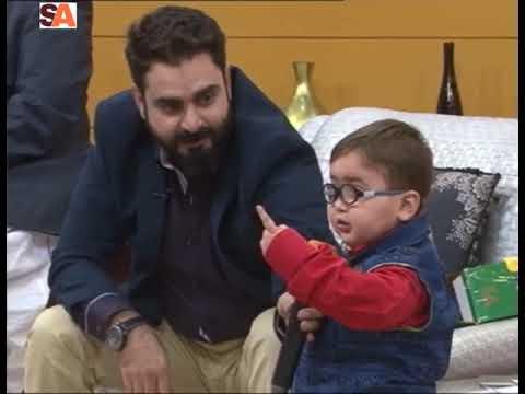 Pakistani Little Ahmed Shah On Tv
