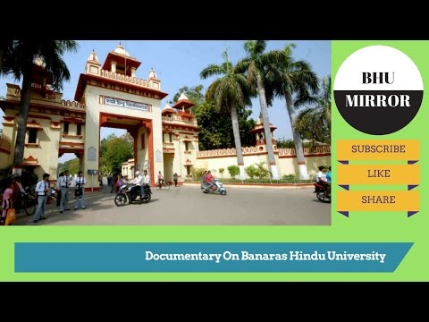 Documentary On Banaras Hindu University | BHU | BHU Mirror