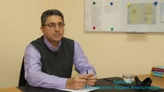 Договор поставки в арбитражном праве