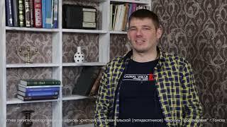 Библейские курсы Томск 2018-2019 завершился очередной год обучения!