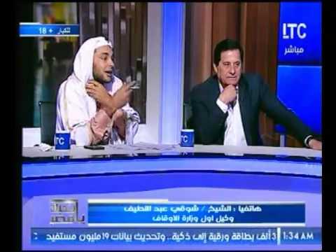 بالفيديو .. المدعي بالمهدي المنتظر : يسب 'وكيل اول وزارة الاوقاف علي الهواء