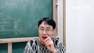 바보수학자 승표샘의 김밥,라면 먹방으로 원격 자습 감독…