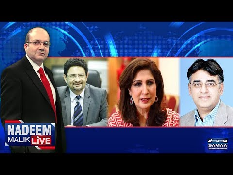 Nadeem Malik Live - SAMAA TV - 02 Aug 2017