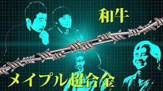 全日本芸人ネタ選手権「ドッカン!ドッカン!」』 事務所の垣根を越え、...