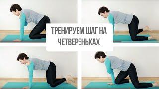Укрепляем кисть, запястье, руки и живот / Урок 1