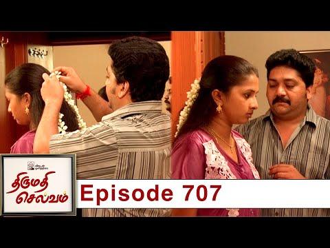 Thirumathi Selvam Episode 707, 24/12/2020   #VikatanPrimeTime