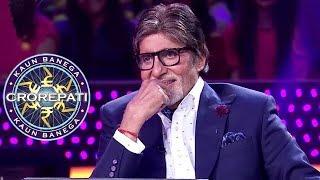 Kaun Banega Crorepati   Full Launch Video   Amitabh Bachchan   Sony Tv KBC Season 10 2019
