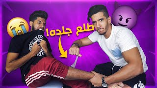 The Weirdest Challenge on YouTube | Klay vs OZX the Loser Get WAXED 😱💔 !!