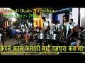 Swapnil Beats Presents - Kurale Kurale Kes | कुरले कुरले केसाची माई वसुंधरा कय गो | Marathi  Lokgeet