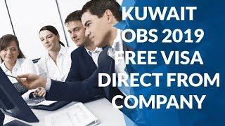 Kuwait Jobs 2019 l Kuwait Jobs Free Visa l Kuwait Fresher Job Vacancy l uniquejobs international