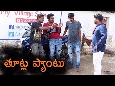 Youth Ripped jeans | Thutla pant | my village show | gangavva