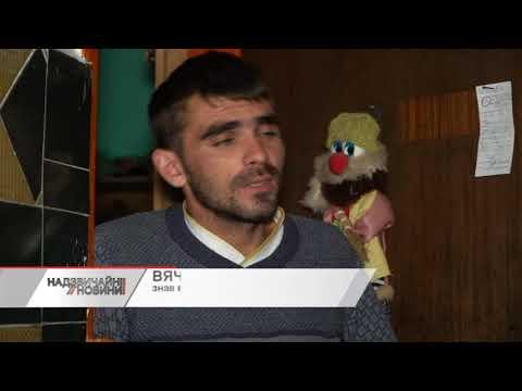 У столичному гуртожитку вбили людину (Відео)