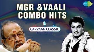 Carvaan Classic Radio Show   MGR & Vaali Combo Hits   Old Tamil Classic Songs