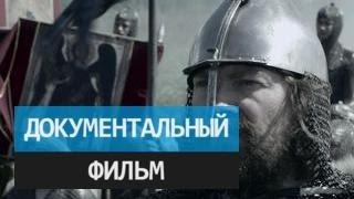 дМИТРИЙ ДОНСКОЙ ХУДОЖЕСТВЕННЫЙ ФИЛЬМ