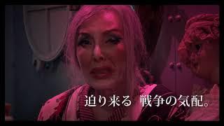 『花筐/HANAGATAMI』 2017年12月16日(土)より、有楽町スバル座ほか全国...