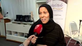 تقرير حفل تأبين الفنان علي بحر و عيسى بحر من قبل مسرح جلجامش