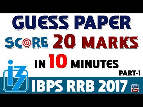 Guess Paper | Part 1 | Score 20 Marks In 10 Min | Maths | IBPS RRB Special 2017
