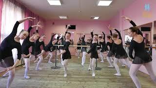 Открытые уроки в Школе Солнышко Петербурга Классический танец