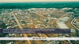 видео Продажа земельных участков в Наро-Фоминском районе, Купить участок без подряда ИЖС недорого