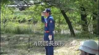 2012 松川町消防団水防訓練