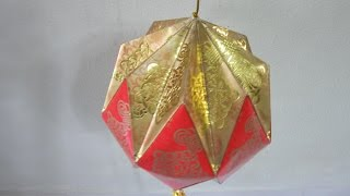 Repeat youtube video CNY TUTORIAL NO. 16 - How to make Red Packet (Hongbao) Ornamental Ball