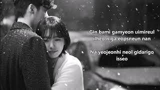 When Night Falls || Eddy Kim || Ost. While You Where Sleeping [Lyrics by Dabrat]