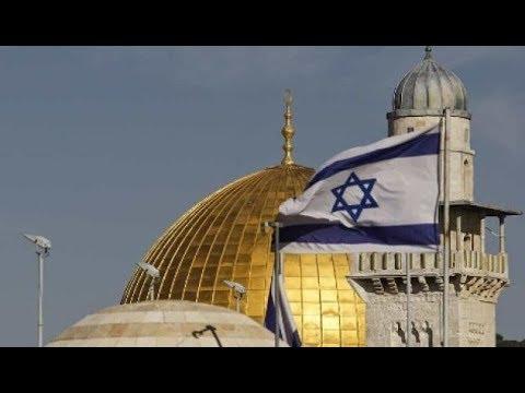 ¿Qué implica el reconocimiento de Jerusalém como capital de Israel?